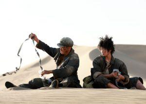 One_Second_ Zhang Yimou_Revista_Cinema_Metropolis
